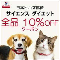 https://coupon.rakuten.co.jp/getCoupon?getkey=U0FCSy1RRUk0LUFWQlgtMVNEVA--&rt=