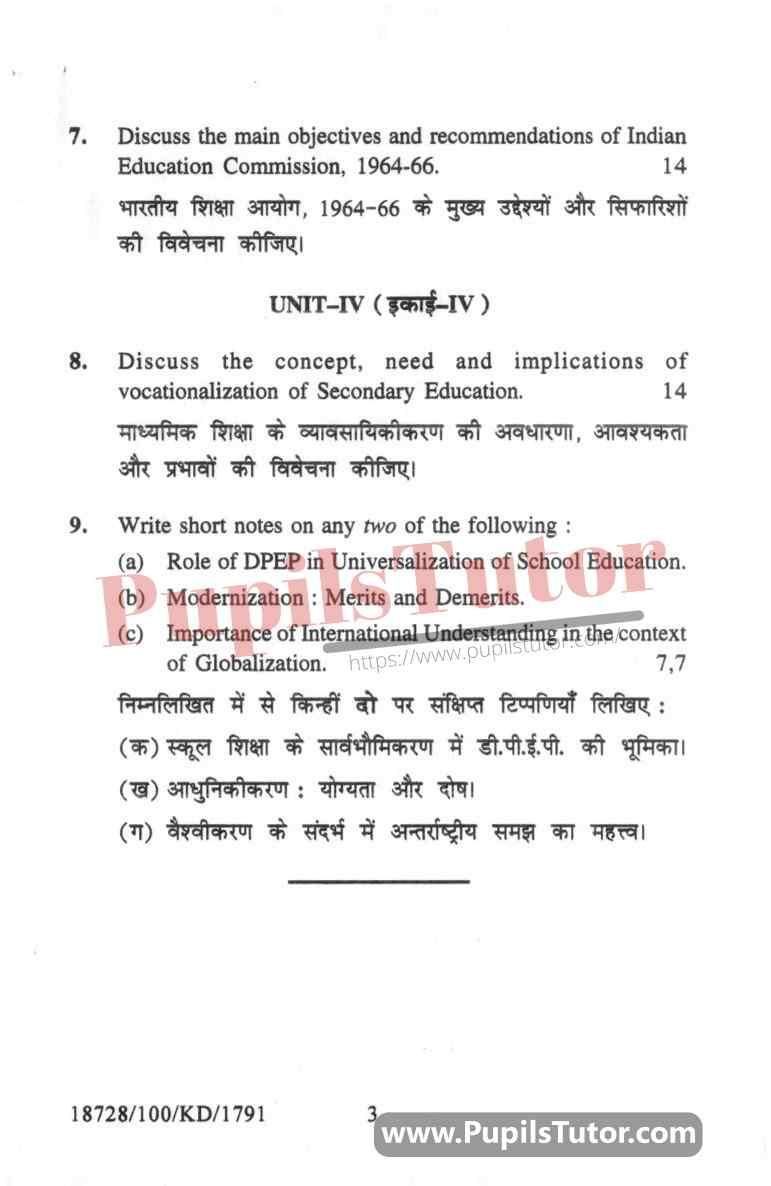 KUK (Kurukshetra University, Haryana) Contemporary India And Education Question Paper 2018 For B.Ed 1st And 2nd Year And All The 4 Semesters In English And Hindi Medium Free Download PDF - Page 3 - pupilstutor