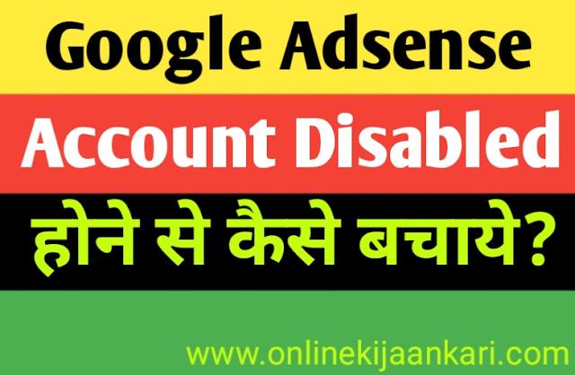 Google Adsense Account Disabled hone se kaise bachaye