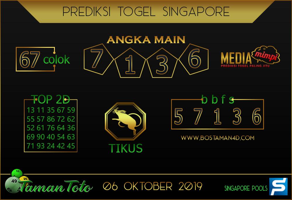 Prediksi Togel SINGAPORE TAMAN TOTO 06 OKTOBER 2019
