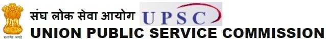 Government job naukri recruitment by UPSC