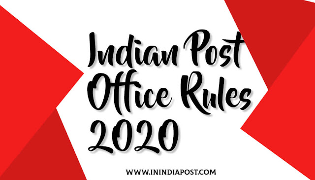 Indian Post Office Rules 2020