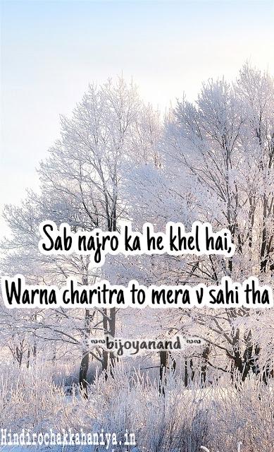 beautiful-hindi-love-sad-shayari-in-hindi