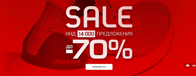 https://www.sportdepot.bg/all-СПОРТ ДЕПО  от 01.05 2020   РАЗПРОДАЖБА до -70% на над 14000 продукта promotions?boddybanner_ncss20-b7-d&eventCategory=banner_home_page