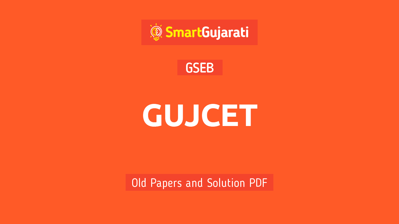 GUJCET Exam old & Previous Year Papers PDF