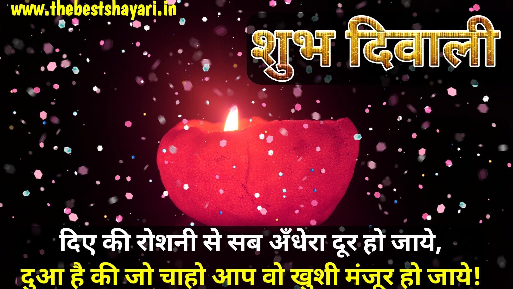 photos of happy diwali wishes