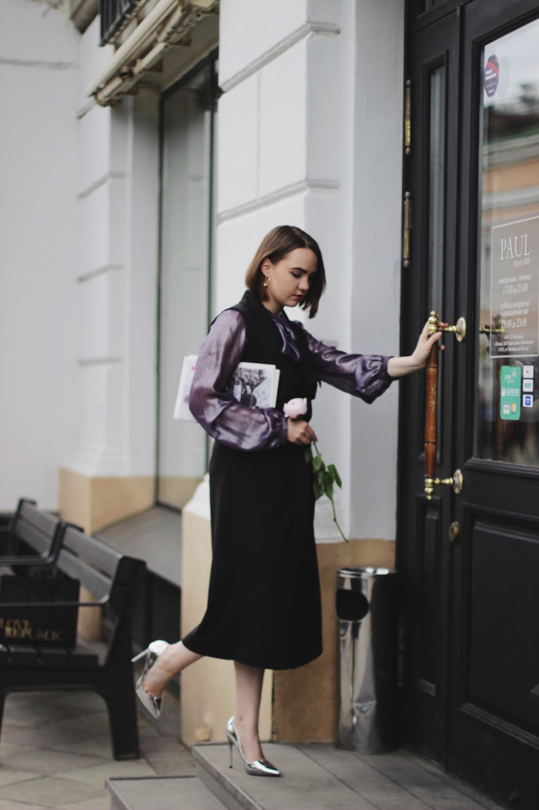 Alina Ermilova | Street Style 2017 | Fashion Blogger