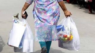 plastic bag banned in Aurangabad bihar
