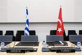 Ελληνοτουρκικά: Τζάμπα κόπος το βήμα βήμα