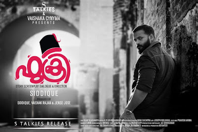 Fukri Malayalam songs lyrics