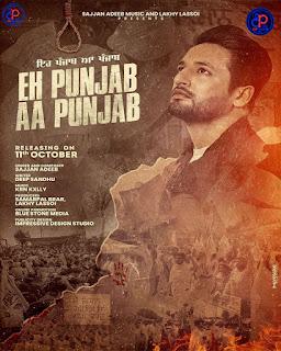 Eh Punjab Aa Punjab - DjPunjab