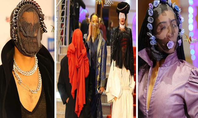 تونس : بالصور أشخاص متنكرين في إفتتاح أيام قرطاج السينمائية JCC  يثيرون جدلا واسع ! carthage film festival  jcc2020 Buzz Tunisia