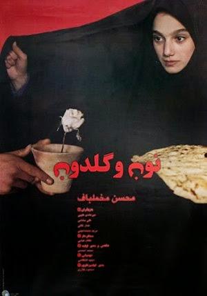 Tavsiye Film Nun Va Goldoon Ekmek Ve çiçek Genç Müslümanlar