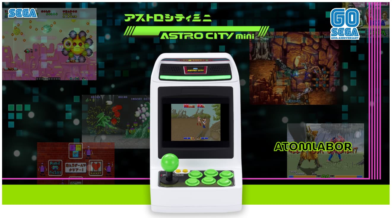 """Ein weiteres 60-jähriges Jubiläumsprojekt der SEGA Group hat begonnen! Das legendäre Sega-Arcade-Chassis """"Astrocity"""", das in den 90er Jahren regierte, wird als """"Astrocity Mini"""" wiederbelebt. Sie können die Aufregung der Arkade zu der Zeit in Ihrer Handfläche genießen."""
