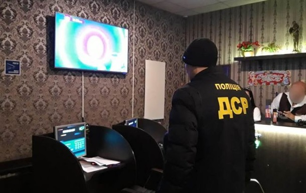 СБУ перекрила доступ до онлайн-казино