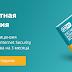ESET-ը նվիրում է NOD32 անտիվիրուսի 3 ամսվա անվճար լիցենզիա