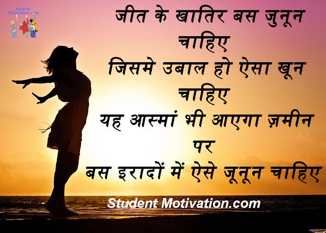 Student Motivation.com