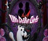 danganronpa-another-episode-ultra-despair-girls