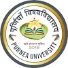 Purnea University Part 1 Result 2020 | BA, B.Sc, B.Com Results