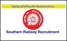 Southern Railway Recruitment 2020:In view of the exigencies related