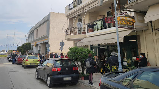 Καθημερινές εικόνες ντροπής σε τράπεζα του Ναυπλίου - Ταλαιπωρία, ουρές, τσακωμοί και αγανάκτηση
