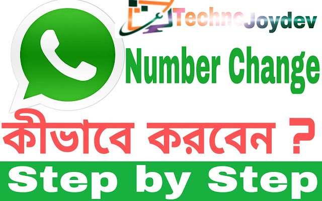 who-to-whatsApp-number-change