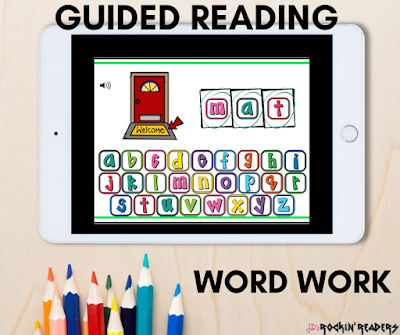 Online Guided Reading can be difficult to do with your kindergarten, first grade, or second grade students.  These word work Boom cards make part of the guided reading lesson fun and effective.  Check them out here!