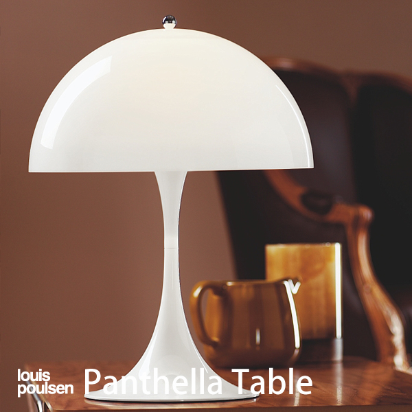 Panthella Retro Mid Century Danish Modern Style White