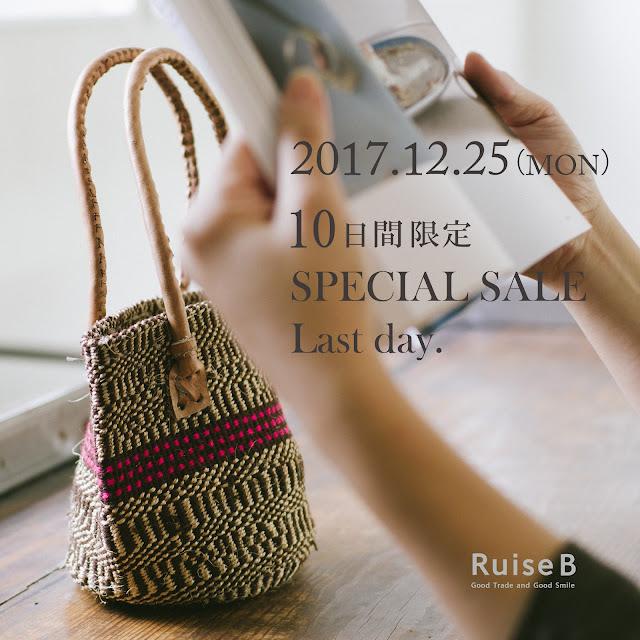 RuiseB:ルイズビィケニアバッグ