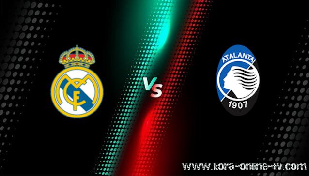 مشاهدة مباراة ريال مدريد وأتلانتا بث مباشر دوري أبطال أوروبا