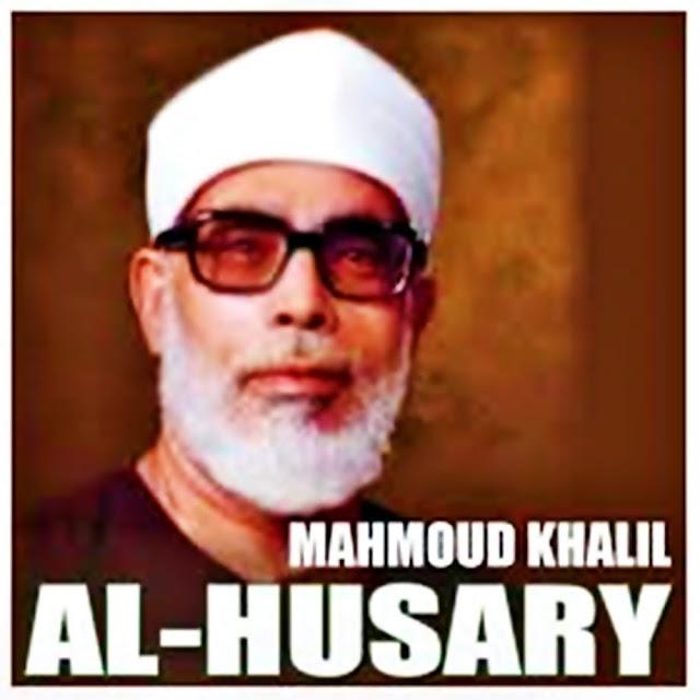 Shaikh Mahmoud Khalil Al Hussary