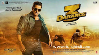 salman-khan-new-movie-2019