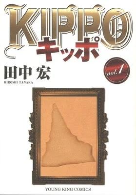 Kippo de Hiroshi Tanaka.