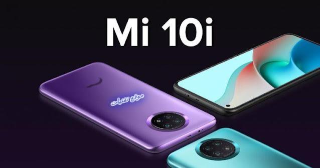 سعر ومواصفات Xiaomi Mi 10i 2021 احدث هواتف شاومي المذهلة