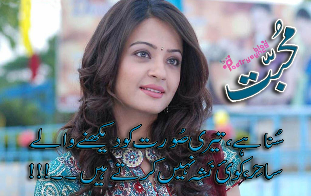 Koi umeed bar nahi aati full mp3 free download for Koi umeed bar nahi aati mp3
