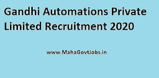 Gandhi Automations Private Limited Recruitment 2020, Vacancies in Purchase/ Procurement. Interested Candidates can apply, vacancy for engineers, BE Mechanical jobs, jobs for diploma mechanical, electrical engineering jobs, jobs for electrical diploma, be electrical jobs