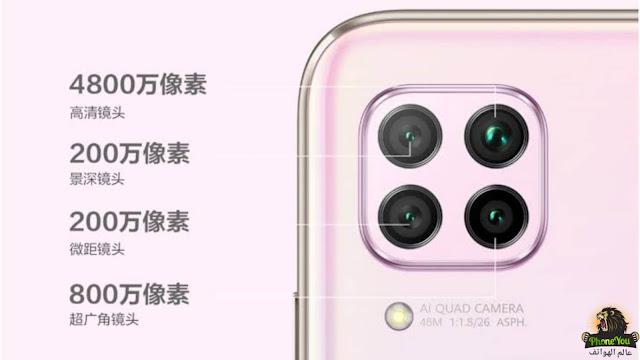 huawei nova 7i camera - كاميرا هواوي نوفا 7i