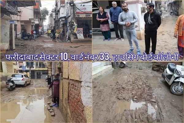 faridabad-sector-10-ward-33-no-development-public-angry