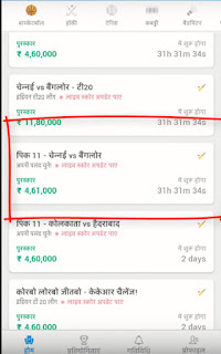 Best Money Making App In India-earnig app 2019