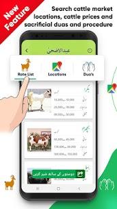 Easy Urdu Keyboard 2019 v3.8.7 [Full] APK