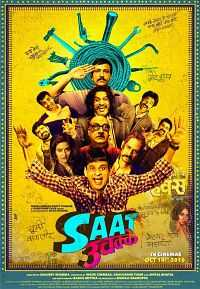 Saat Uchakkey (2016) Movie Download 300mb PDvD