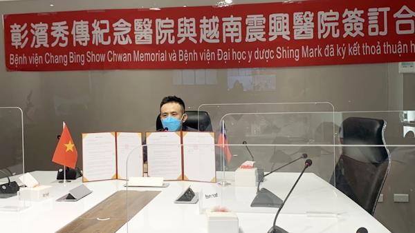 彰濱秀傳與震興醫院跨國簽署合作 醫療照護越南台商及病人
