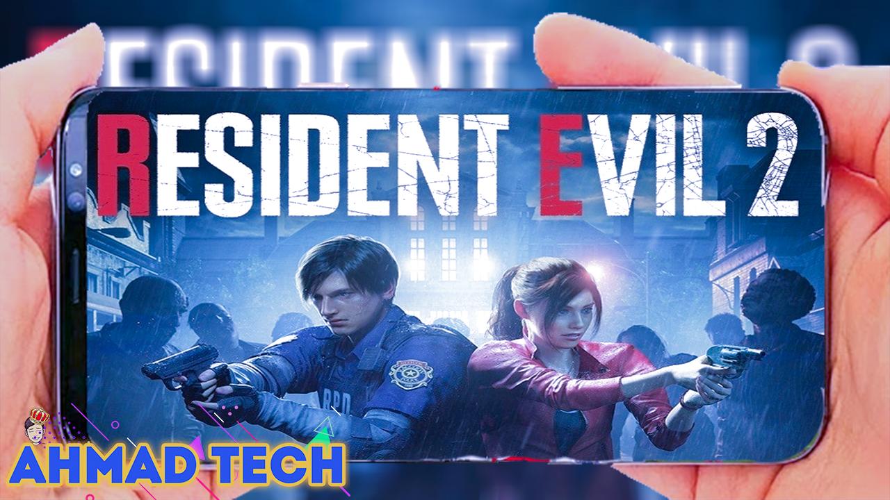 تحميل لعبة Resident Evil 2 من ميديافير Download Resident Evil 2