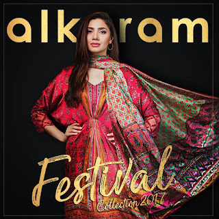 Alkaram-embroidered-chiffon-dresses-festival-collection-2017-1