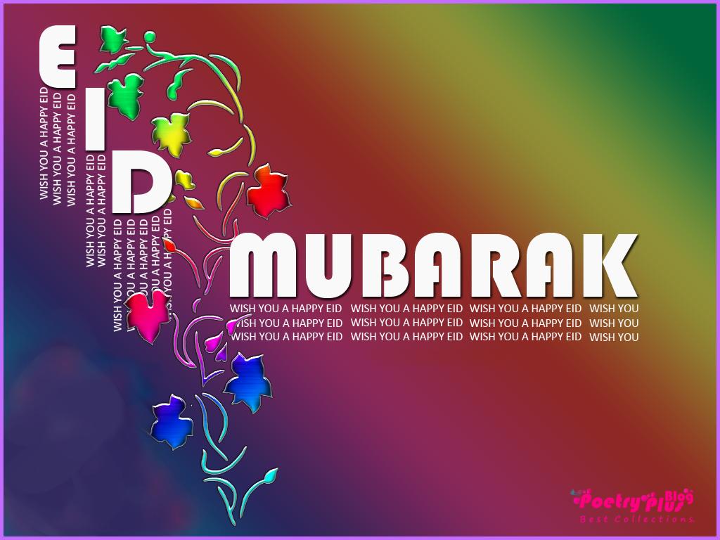 Eid Mubarak Greeting Cards Collection6