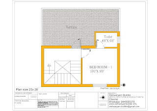 duplex home first floor plan