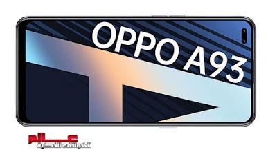 مواصفات و سعر موبايل أوبو Oppo A93 - هاتف/جوال/تليفون أوبو Oppo A93 - البطاريه/ الامكانيات و الشاشه و الكاميرات هاتف أوبو Oppo A93