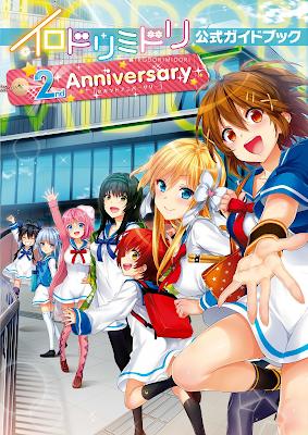 イロドリミドリ公式ガイドブック 2nd Anniversary raw zip dl