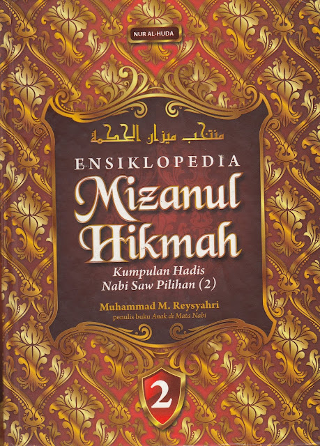 Menguak Kesesatan Syiah dalam Buku Mizanul Hikmah 2