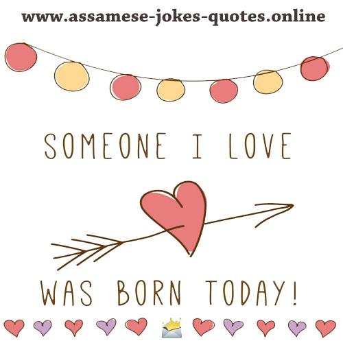 assamese birthday wishes status